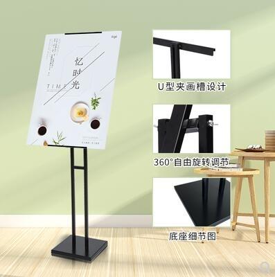 kt板展架立式落地海報架廣告架子支架廣告牌展示架定制制作『向日葵生活館』