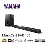 【結帳現折+24期0利率】YAMAHA MusicCast BAR 400 無線家庭劇院 SOUNDBAR 台灣公司貨 YAS-408