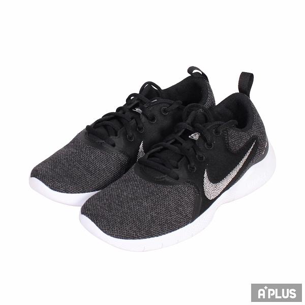 NIKE 女 WMNS FLEX EXPERIENCE RN 10 慢跑鞋 - CI9964002