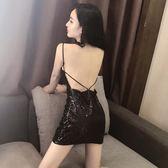夜店女裝2019新款主播風性感美背閃閃亮片細肩帶修身包臀連身裙潮