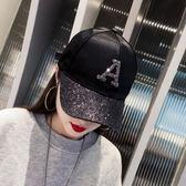 帽子女鴨舌帽字母亮片帶鉆嘻哈太陽帽夏防曬百搭黑色棒球帽 巴黎時尚
