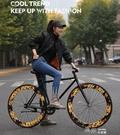 死飛自行車男超輕城市倒剎公路賽車女活飛成人實心胎網紅學生單車 YXS交換禮物