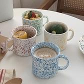馬克杯 韓國風ins風仿搪瓷彩色墨點陶瓷馬克杯早餐杯水杯情侶杯簡約日式 歐歐