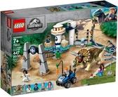 樂高LEGO JURASSIC WORLD 侏儸紀世界 三角龍發怒 75937 TOYeGO 玩具e哥