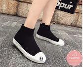 低跟短靴 休閒運動款撞色 襪靴 裸靴 踝靴 *Kwoomi-A121