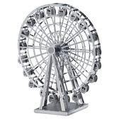 摩天輪3D微型立體金屬模型DIY拼裝納米拼圖七夕情人節生日禮限時八九折