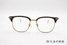 DUH 眼鏡 德國工藝 高質感典雅 純鈦 眉框眼鏡 AW06 COL1 #黑/金