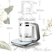 玻璃家用多功能純露機小型玫瑰精油提煉設備蒸餾水器電加熱釀酒器HM 范思蓮恩
