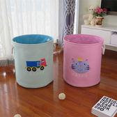 雙12購物節嬰兒童房玩具收納桶寶寶布藝玩具收納筐