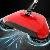 掃地機手推式家用吸塵器懶人拖地掃把掃帚簸箕笤帚套裝  魔法鞋櫃