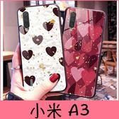 【萌萌噠】Xiaomi 小米 A3  奢華時尚 閃粉鉑金 心心豹紋保護殼 全包軟邊 鋼化玻璃背板 手機殼