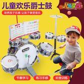 現貨架子鼓 7鼓大號架子鼓兒童初學者玩具男女孩爵士鼓組合打擊樂器1-3-6歲 igo卡洛琳10-16