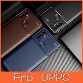 OPPO A53 2020 手機殼 素面甲殼 全包邊 防摔 保護殼