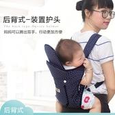 愛源美嬰兒背帶橫抱式新生兒童抱帶寶寶背帶前抱式多功能四季通用