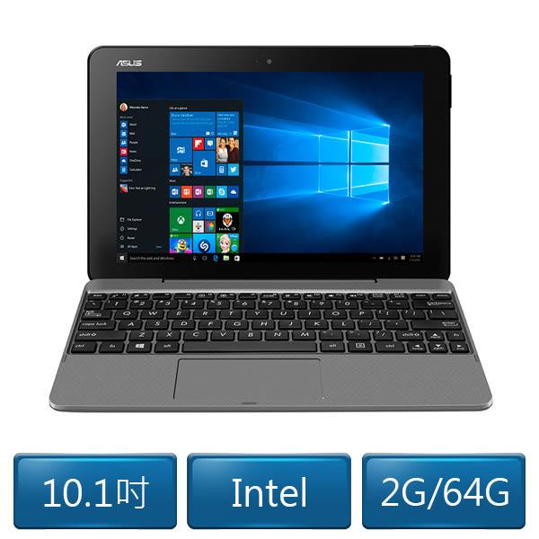 【輸入折扣碼S100再折】T101HA-0033KZ8350 10.1吋 灰色 平板筆電(x5-Z8350/2G/64G)