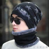 針織帽男士冬季保暖針織帽韓版冬天加絨毛線帽男護耳帽青年套頭棉帽 優家小鋪