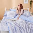 床包兩用被組 / 雙人【曼響】含兩件枕套...