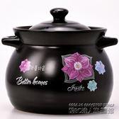 陶瓷鍋耐高溫砂鍋明火煲湯家用鍋具   IGO