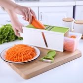 廚房切菜神器馬鈴薯絲切絲器多功能切菜廚房家用刨絲擦絲切片器家用  伊衫風尚