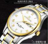 超薄防水精鋼帶石英男女手錶男士腕表送皮帶學生女士男表手錶 雙12購物節
