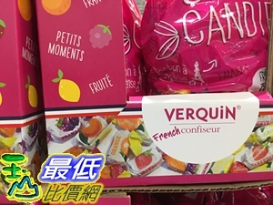 [COSCO代購] C565938 VERQUIN FRUIT FLAVORED SOFT CANDY 水果軟糖1914克
