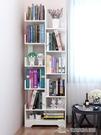 書架落地簡約現代簡易客廳樹形置物架兒童學生實木組合小書櫃【快速出貨】