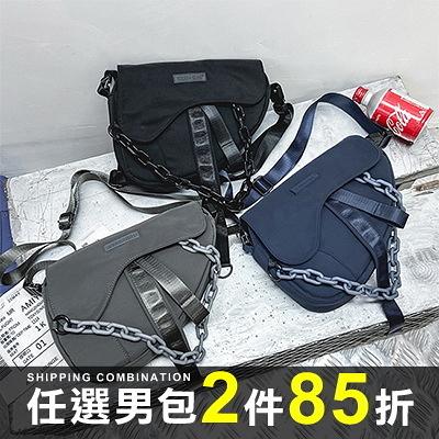 任選2件85折斜跨包時尚休閒多功能個性純色馬鞍單肩斜跨包【08B-T0172】