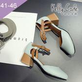 大尺碼女鞋-凱莉密碼-名媛風瑪莉珍圓頭木紋中粗跟包腳涼鞋4.5cm(41-46)【BB98-18】藍色