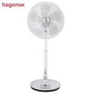 哈根諾克 HAGENUK 16吋 DC直流電風扇 HGN-168DC