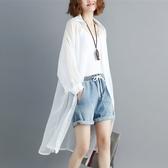 Polo領透氣雪紡防曬衣夏季中長款新款寬鬆休閒顯瘦百搭長袖開衫女 快速出貨