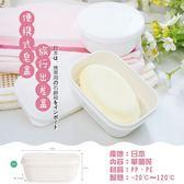 日本 INOMATA 攜帶式肥皂盒(長方型附蓋)