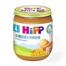 HiPP 喜寶 生機蔬菜小牛肉全餐125g【佳兒園婦幼館】