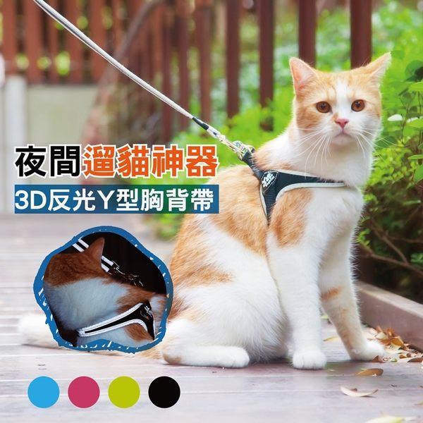 【Yss寵物】馬鞍Y型胸背帶-2XS(馬卡藍/馬卡綠/馬卡紅)