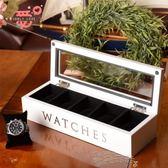 手錶盒飾品實木質五格手錶盒首飾收納盒收藏盒儲物盒 【四月特賣】