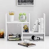 創意伸縮書架置物架桌面書櫃兒童簡易桌上收納架小書架體後拉手拭 快速出貨 YYP