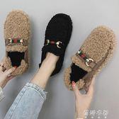 毛鞋 女鞋毛毛鞋平底豆豆鞋學生韓版百搭加絨棉鞋女 蓓娜衣都