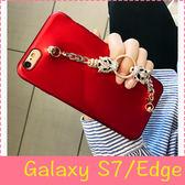 【萌萌噠】三星 Galaxy S7 / S7Edge  歐美奢華女神大款 狐狸造型手鏈保護殼 全包矽膠軟殼 手機殼