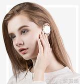 掛耳式耳機運動跑步頭戴耳掛式有線控耳麥手機電腦通用女生可愛韓版 歌莉婭