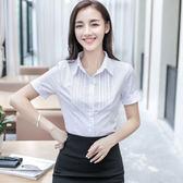 新款春夏裝女職業襯衫短袖修身簡約學生范雪紡打底衫OL正裝 GB4481『東京衣社』