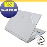 【Ezstick】MSI Stealth 15M A11 二代透氣機身保護貼 DIY 包膜