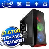 微星Z370平台【龍門尊皇】i7六核GTX1080TI獨顯SSD電玩機