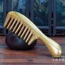 梳子 精品大號綠檀木梳子大粗齒卷發梳大齒梳寬齒木梳子按摩梳子女學生