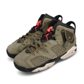 Nike Air Jordan 6 Retro GS Travis Scott 綠 紅 橄欖綠 女鞋 籃球鞋 聯名款 【PUMP306】 CN1085-200