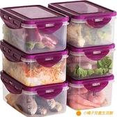 冰箱收納盒保鮮盒塑料微波爐飯盒密封盒便攜分隔便當盒水果儲物盒【小橘子】