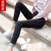 黑色高腰牛仔褲女春秋2018新款韓版顯瘦加絨九分褲緊身小腳長褲子