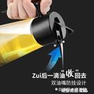 德國CCKO油壺廚房玻璃家用油罐防漏歐式醬油套裝油壸醋調料裝油瓶 奇妙商鋪