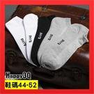 48-52鞋碼短筒襪44-48襪子男生襪...