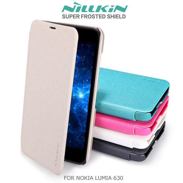 ☆愛思摩比☆NILLKIN Nokia Lumia 630 635 星韵系列皮套 側翻皮套 保護套 保護殼 手機套