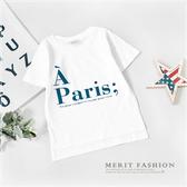 純棉 法式簡約字母短袖上衣 白色 T恤 短T 短袖 上衣 清新 女童 男童 哎北比童裝