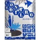 {台中水族}日本進口亞馬遜基肥土--粗(黑色)-10L--特價